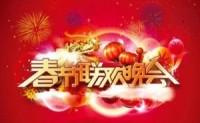 【资源共享】历届央视春节联欢晚会(1983-2015年)