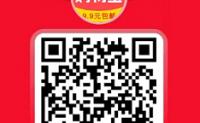 购物宝—购物返利类app,注册送200元本金,满1元提现