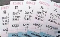 异地火车票人工取票手续费取消,再也不用担心自动售票机不能用了!!!