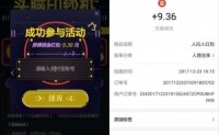 【已过期】微信方式登录YY即随机送1-100元支付宝