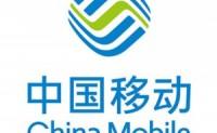 """关于关注""""中国移动山西10086""""签到抽奖送流量活动的说明"""