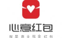 """""""心意红包""""—一款可以通过看短视频领高价红包的app"""