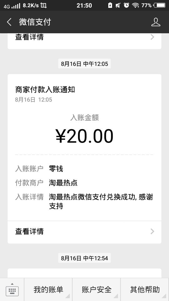 taozuirediantx